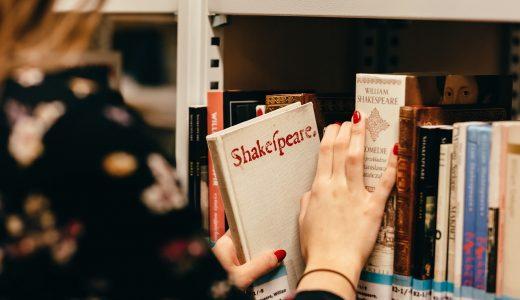 【中学英語からTOEIC対策まで】文法が最速で身につくオススメの本レベル別3選