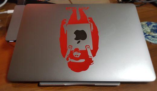 一緒に出かける楽しみを。MacBook専用のステッカーを買ってみた。