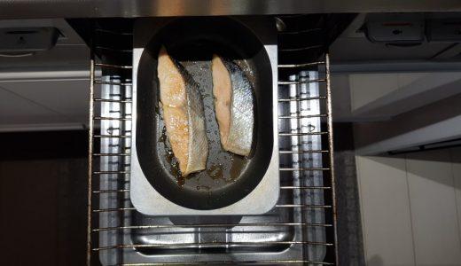魚焼きグリル掃除不要の最強アイテム「スペースパン」【調理も片付けも楽チンすぎ】